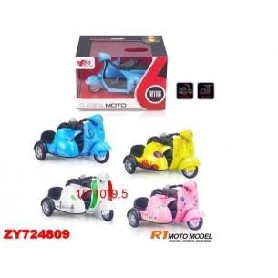 MOTO PULL DIE-CAST 724809 ROSA