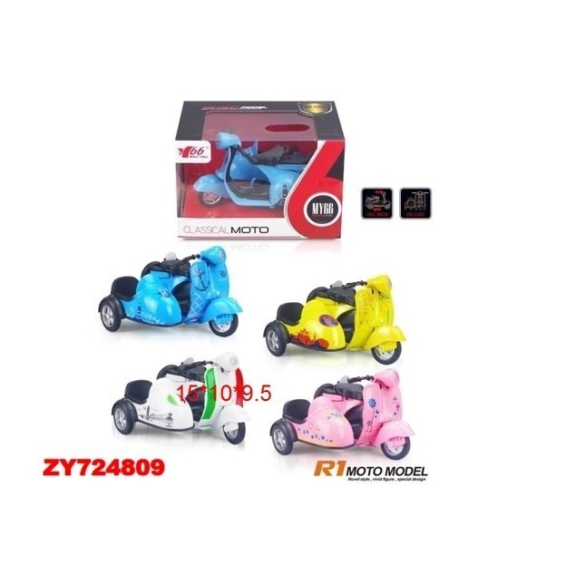 DIE-CAST MODEL MOTO PULL 724809 ROSA